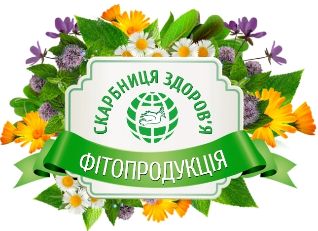 СКАРБНИЦЯ_ЗДОРОВЯ_МЕРЕЖА_МАГАЗИНІВ_ФІТОПРОДУКЦІЇ.jpg